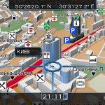 Обновление карт 2018 года для MMI 3G Navigation